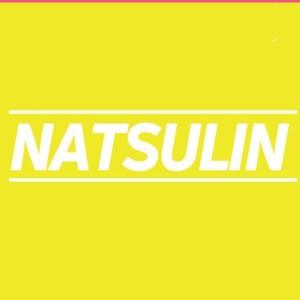 Natsulin